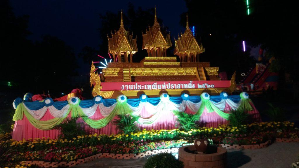 Nong Prue Songkran